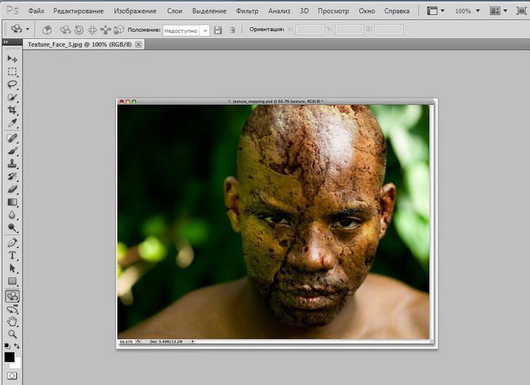 как наложить фото на лицо в фотошопе