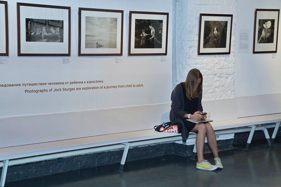 Фотограф стерджес выставка
