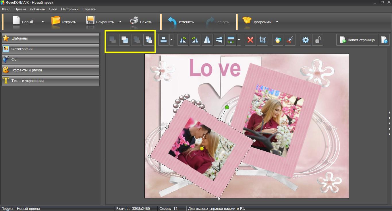 славится своими как сделать фотоколлаж в микрософт офисе эковаты тоже есть