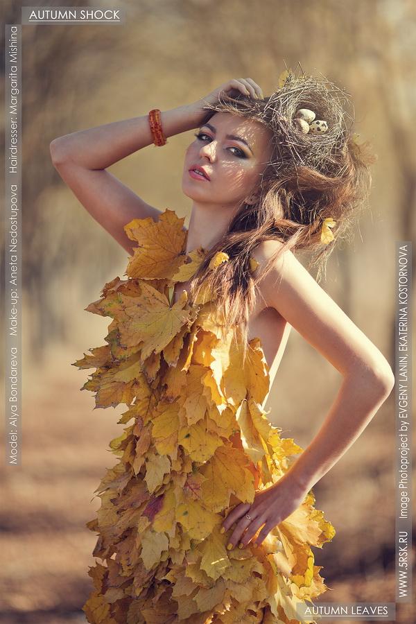 Платье из листьев своим руками 30