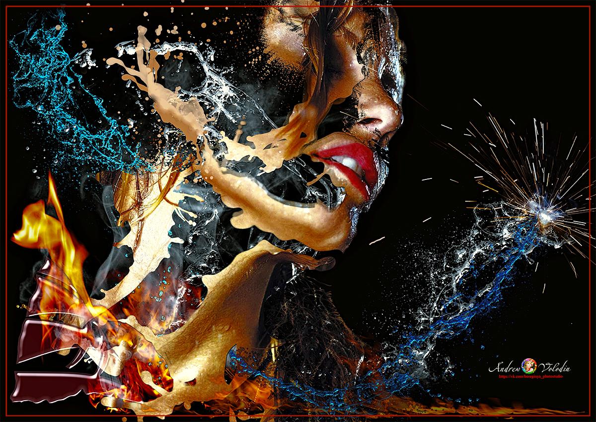 поздравления картинки на я просто огонь и вода фото кухни