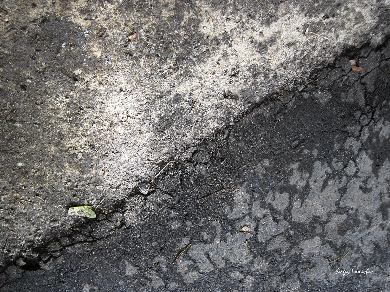 сергей бетон