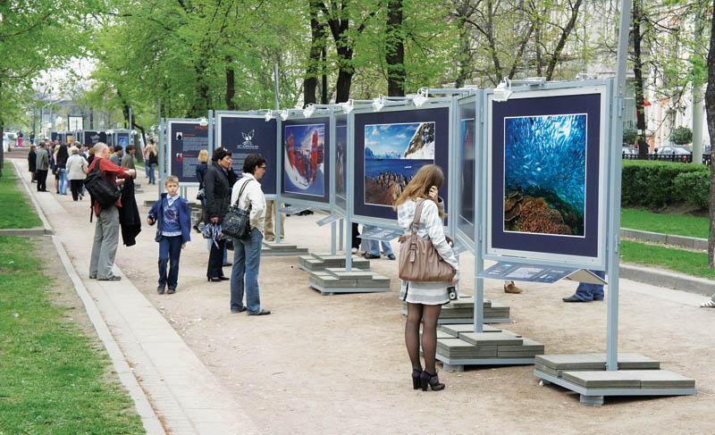 Фотовыставка «Мир глазами россиян – 2011»