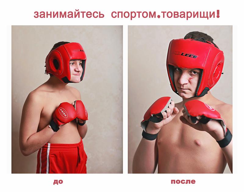 Поздравление с днем бокса боксеров 24