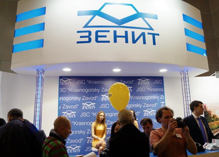 Стенд компании Зенит на Фотофоруме-2013