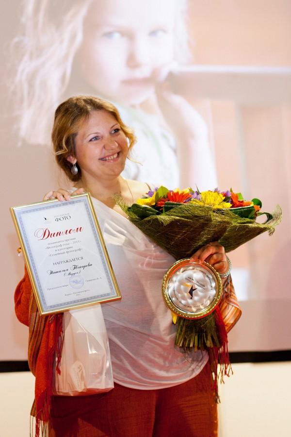 Победительница, номинация, день фотографа, 2012, фотофестиваль Семейная фотография, Наталья (Маруся) Токарева