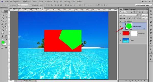слои в фотошопе, фотошоп со слоями, новый слой в фотошопе, как объединить слои в фотошопе, как создать слой в фотошопе, как сделать слои в фотошопе, создать новый слой в фотошопе