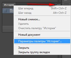 photoshop настройки, настройка photoshop cs5, настройка photoshop cs6