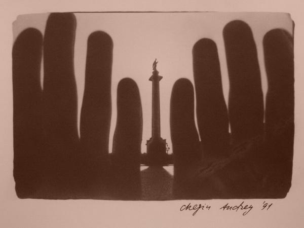 андрей чежин, фото, фотограф, снимки,«Город на ощупь»