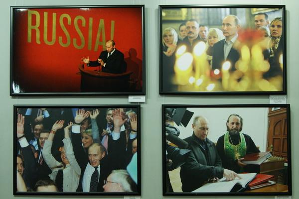 Путин, выставка фотографий, просто путин, 60 лет