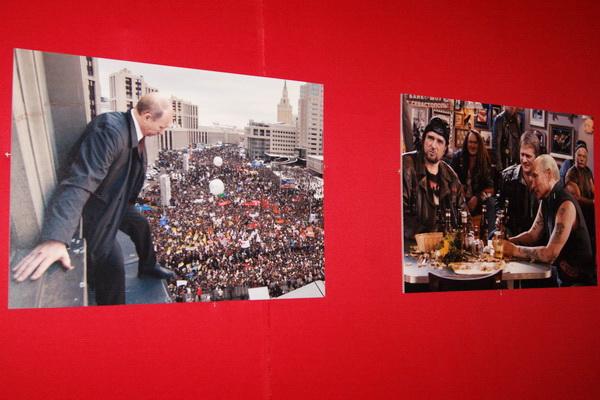 Выставка Андрея Будаева