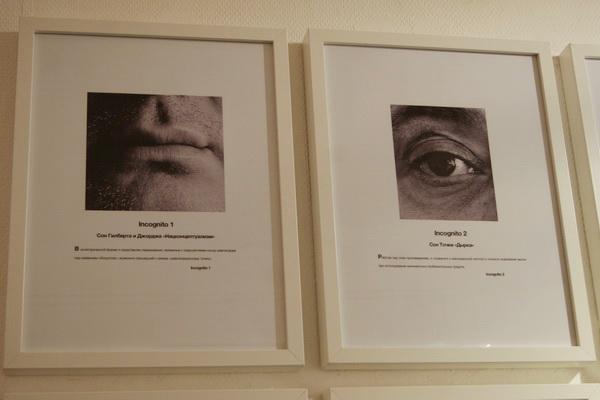 «12 спрятанных художников. Сны героев»: выставка Евгения Семёнова