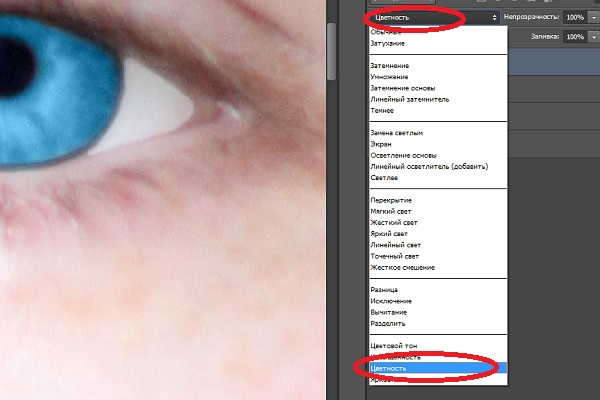 обработка глаз, обработка глаз в фотошопе, photoshop глаза