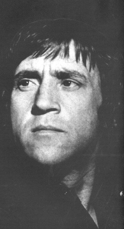 Владимир Высоцкий. Болгария, сентябрь 1975 г. Фото В.Гильтяя