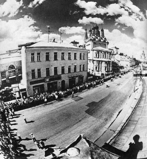 Москва провожает Высоцкого в последний путь. Июль 1980 года