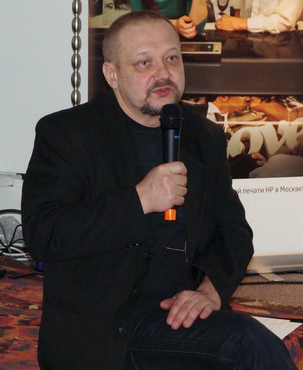 Валерий Потапов, фотограф, советские фотографы, выставка Время колокольчиков, Центр фотографии имени братьев Люмьер