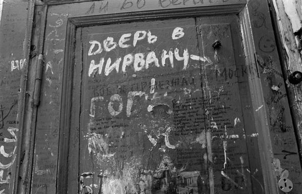 Дмитрий Конрадт, петербургский фотограф, встреча с Дмитрием Конрадтом, Центр фотографии имени братьев Люмьер, выставка «Время колокольчиков»