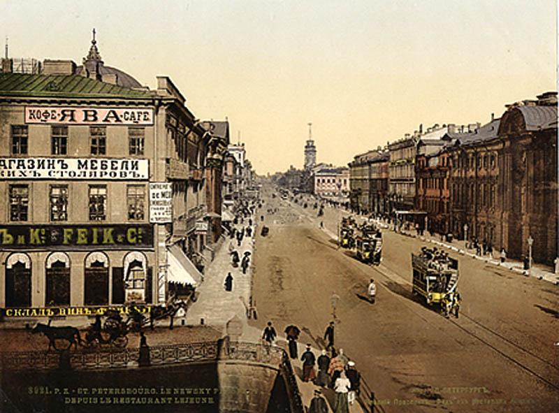 «Блистательный Санкт-Петербург». Фотолитографии