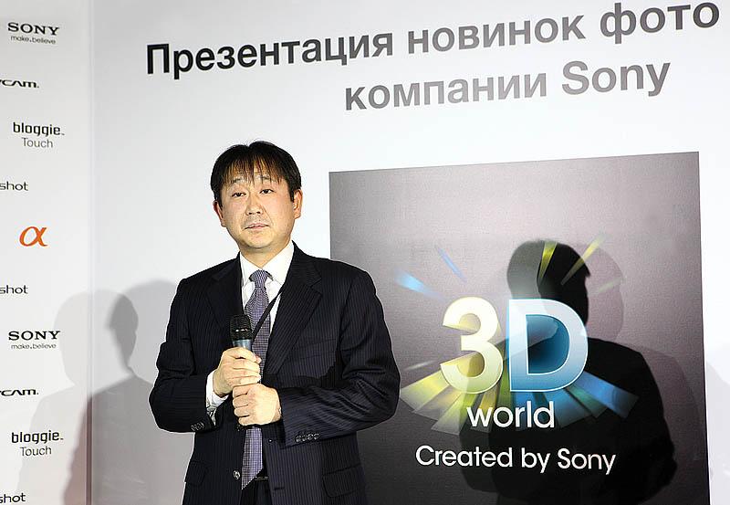 Презентация новинок фото и 3D от SONY.