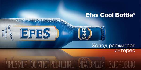 Реклама пива Эфес Интвервью с профессиональным фотографом Владимиром Морозовым.