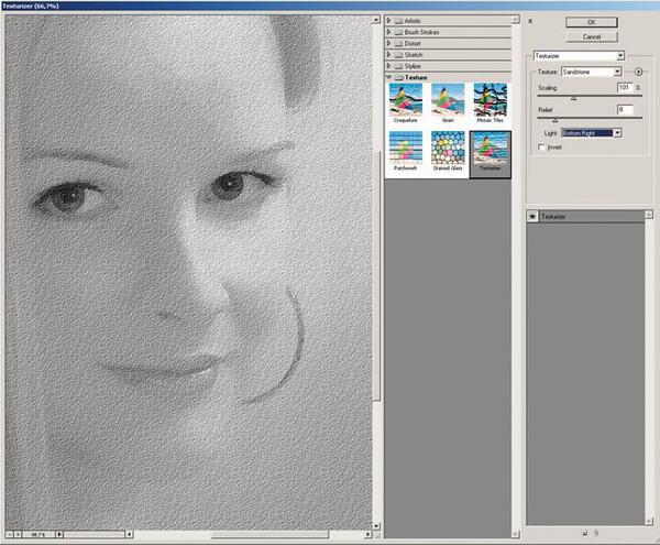 Урок Фотошопа: фильтры в портрете