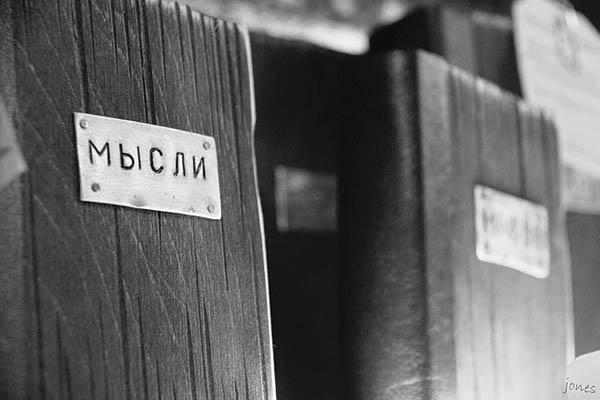 Мария Андриянова: Мысли