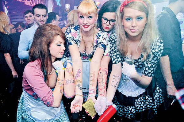 Тематическая вечеринка в клубе