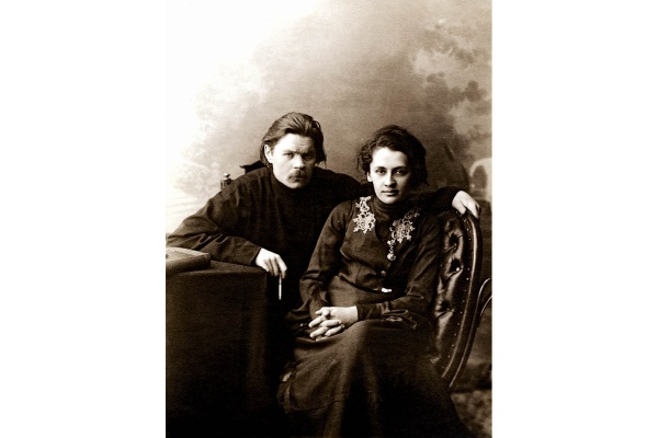 М. Горький с женой Екатериной Пешковой